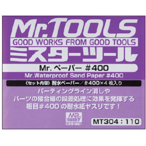 MR HOBBY Mr Waterproof Sandpaper #400 Grit - MT304