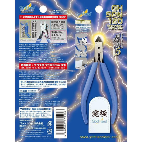 Image of GODHANDS SPN-120 Ultimate Nipper 5.0