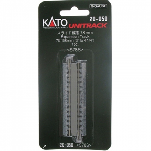 KATO N Unitrack Expansion Joints