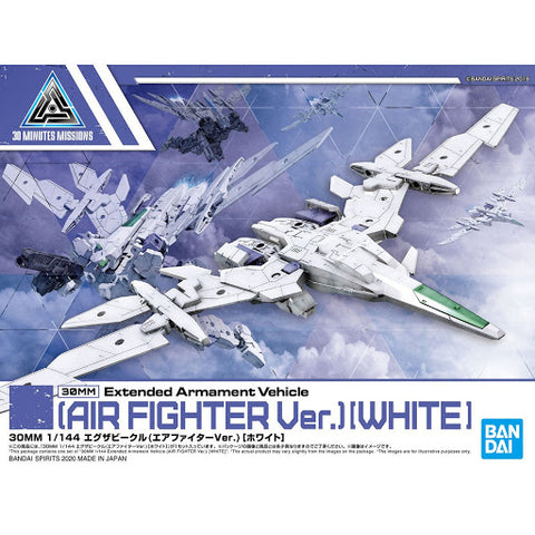 BANDAI 30MM 1/144 EXTENDED ARMAMENT VEHICLE (AIR FIGHTER Ve