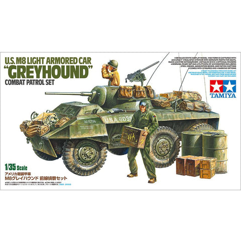 "TAMIYA 1/35 M8 ""Greyhound"" Combat Patrol Set"