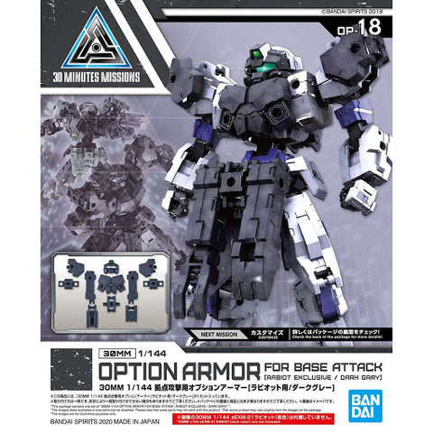 BANDAI 30MM 1/144 OPTION ARMOR FOR BASE ATTACK [RABIOT EXCL