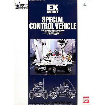 BANDAI 1/35 EX-MODEL-03 SPECIAL CONTROL VEHICLE