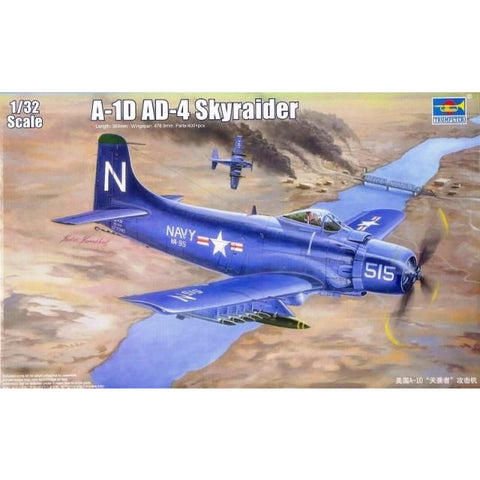 TRUMPETER 1/32 A-1D AD-4 Skyraider