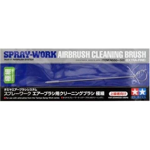 TAMIYA SW AIRBRUSH CLEANING BRUSH XF
