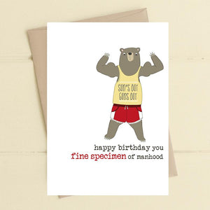 Sun's Out, Guns Out Birthday Card