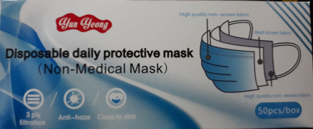 Disposable Face Mask 3 layer FM20