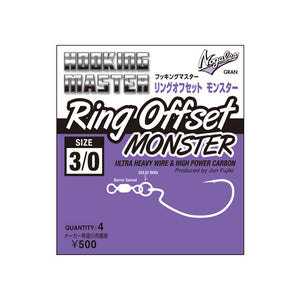 Hooking Master Ring Offset Monster