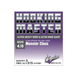 Hooking Master Monster Class