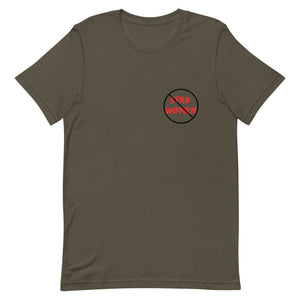 100% Not Interested In Straight Pocket Patch Short-Sleeve Unisex T-Shirt