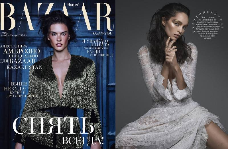 EF Collection Exaggerated Zig Zag Ring as featured inside the December '15/January '16 Harper's Bazaar KZ issue
