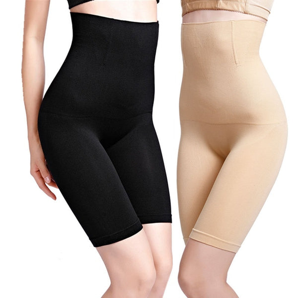 Shop2Go Slimming Seamless Body Shapewear
