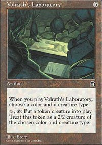 Volrath's Laboratory [Stronghold] | Journey's End Games