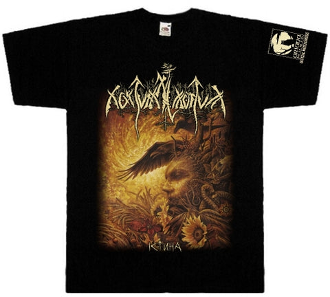 Nokturnal Mortum - Verity Shirt