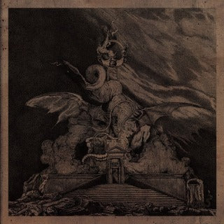 Shaarimoth - Temple of the Adversarial Fire CD