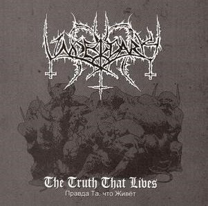 Underdark - The Truth that Lives CD