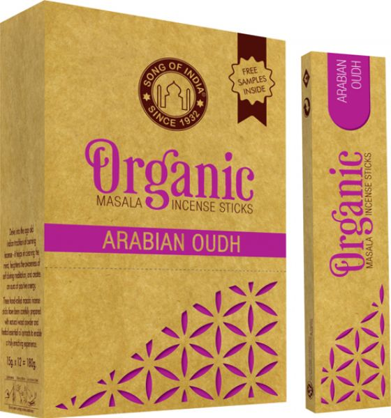 Organic Masala Sticks 15GM
