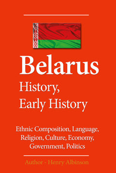 Belarus travel guide