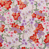 "Foil Cotton Japanese Garden Japanese Fabric 60"" Wide"