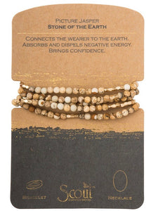 Picture Jasper - Stone of the Earth Wrap Bracelet / Necklace