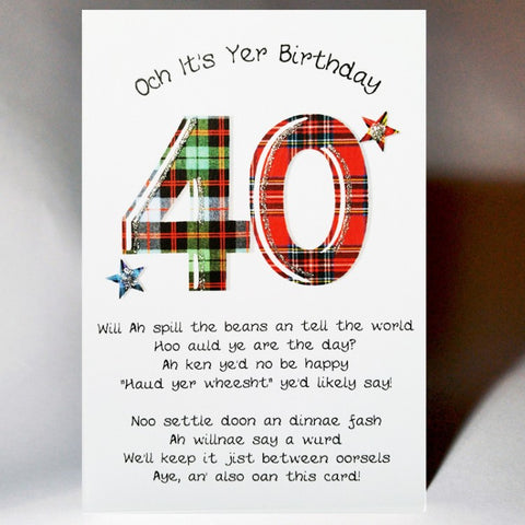 40th Birthday Card  Scottish birthday card incorporating a touch of tartan and Scottish banter