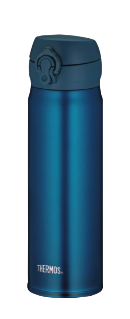 Thermos Isoliertrinkflasche Ultralight blau