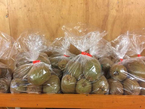 Kiwifruits Green -750gm bag