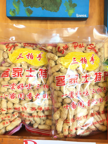 Roasted Peanuts -bag