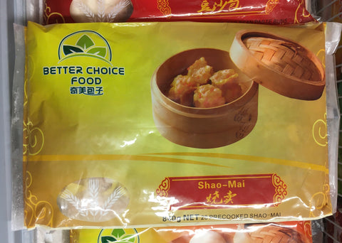 Frozen Shao Mai- 28 pieces