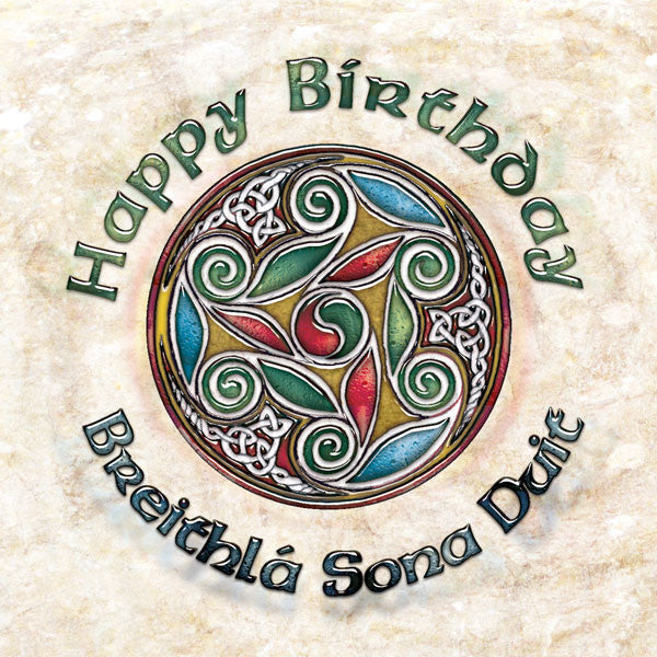 C235 Candy Glass Birthday Bilingual Irish Greeting Card Rachel