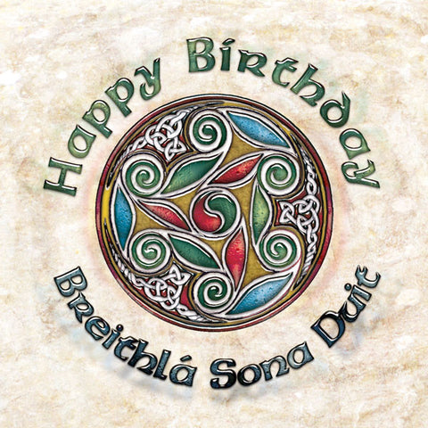 C235 Celtic Stained Glass Birthday Card