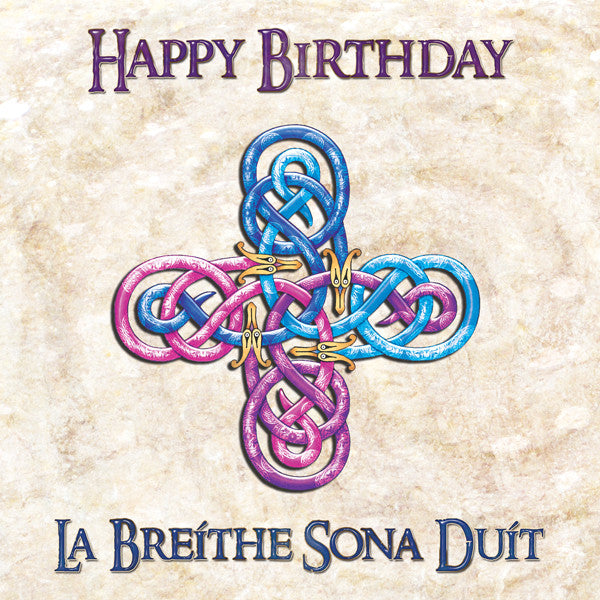 C301 Celtic Cross Irish Greeting Card Simeon Walker Birthday Inside