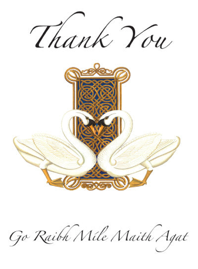 CNC14 Swan Thank You Notecards