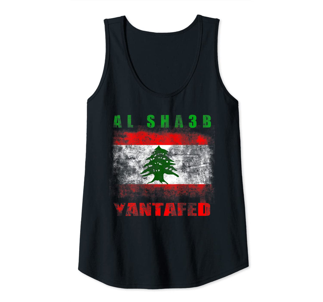Lebanon Lebanese Fingerprint Flag People Protest Support Tank Top 31032145