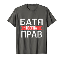 Ladda upp bild till gallerivisning, Funny shirts V-neck Tank top Hoodie sweatshirt usa uk au ca gifts for Funny Russian Dad Is always Right T-shirt 2481479