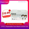 [Sale] Non-Medical Kids Disposable Face Mask(50pcs)