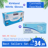 [Best Sellers Set] KirkLand Nitrile Gloves 150 PCS(Large)+ Canmedic Face Mask(50PCS) ($45.99 Value)