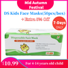 [Super Sale!] DS Kids Face Masks(50pcs/box)