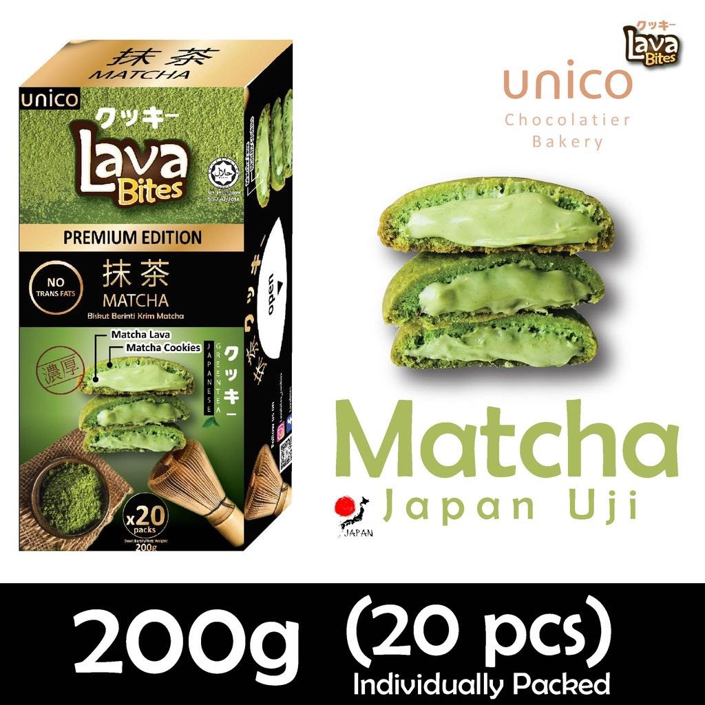 【NEW!】Unico LAVA BITES COOKIES 200g