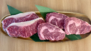 Large Beef Box - Gyusha Wagyu Beef Ultimate Family Pack