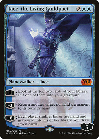 Jace, the Living Guildpact [Magic 2015] | Black Knight Games