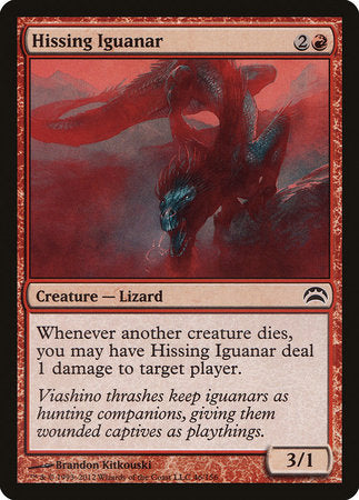 Hissing Iguanar [Planechase 2012] | Black Knight Games