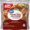 Great Value Chicken Wing Drummettes, 4 lb. (Frozen)