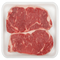 Beef New York Strip Steak, 0.89 - 1.67 lb