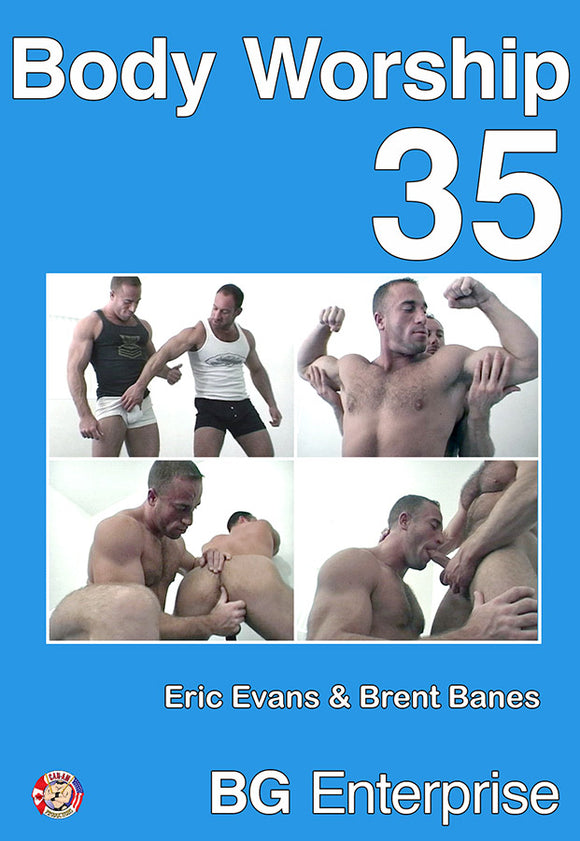Body Worship 35 DVD