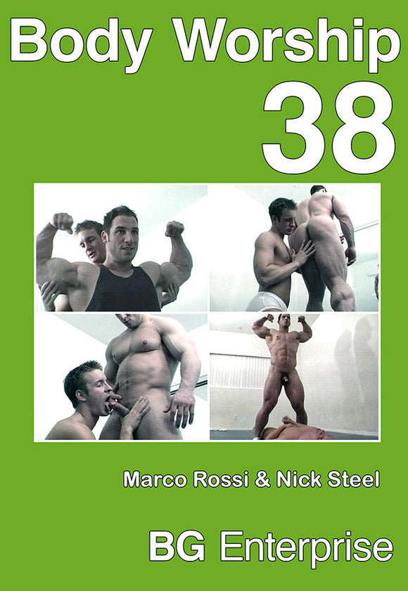 Body Worship 38 DVD