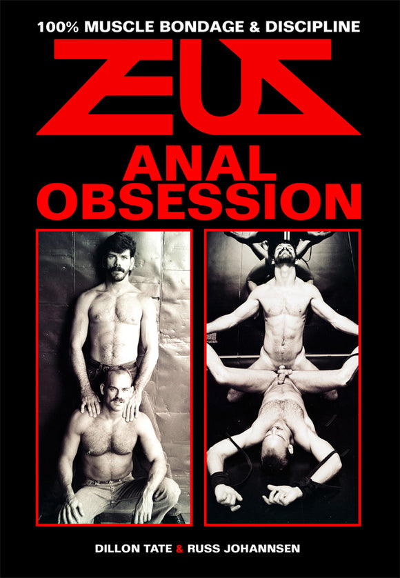 ANAL OBSESSION DVD