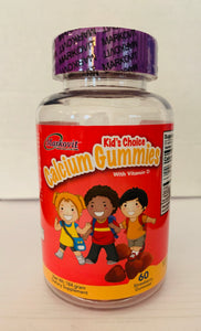 Kid's Choice Calcium Gummies