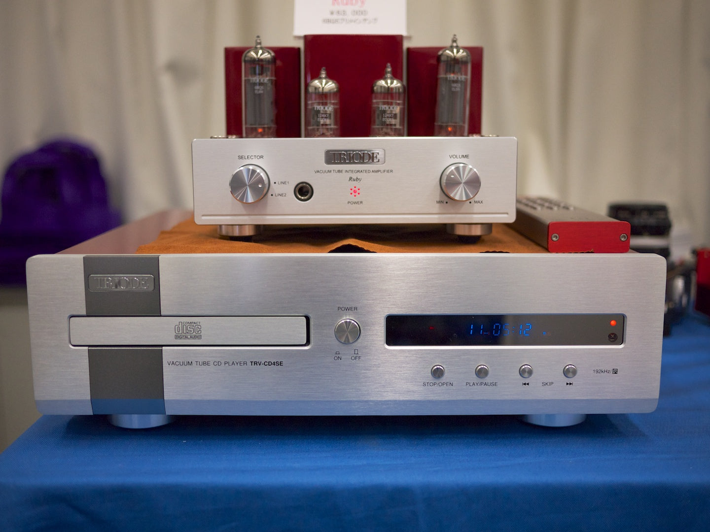 Triode Vacuum Tube Integrated Amplifier