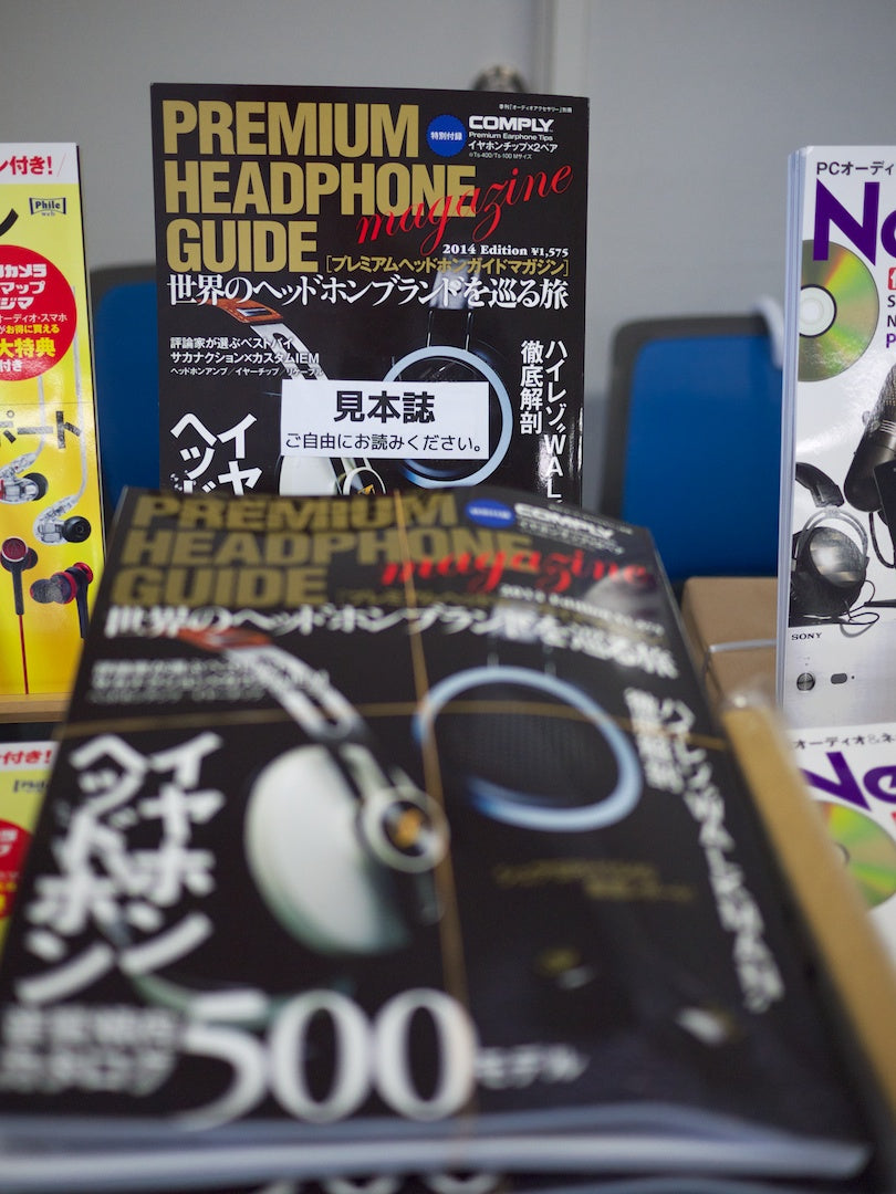 Premium Headphone Guide Magazine